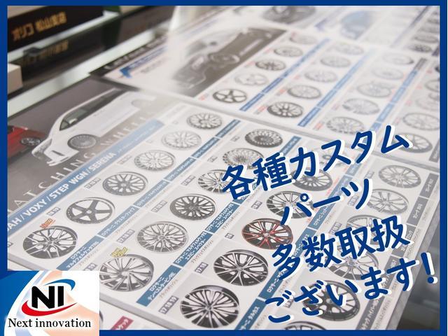 ネクストイノベーション カスタムカー専門店(3枚目)