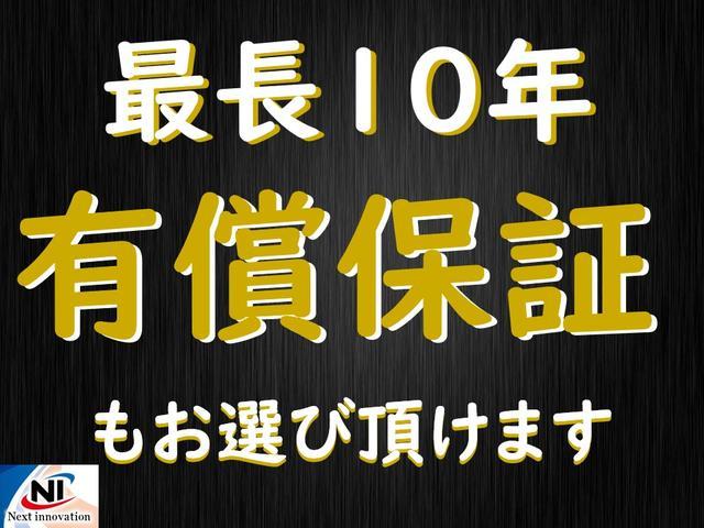 ネクストイノベーション カスタムカー専門店(5枚目)