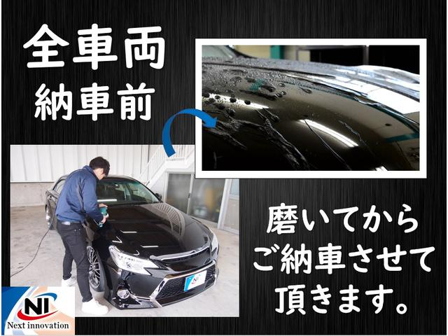ネクストイノベーション カスタムカー専門店(6枚目)