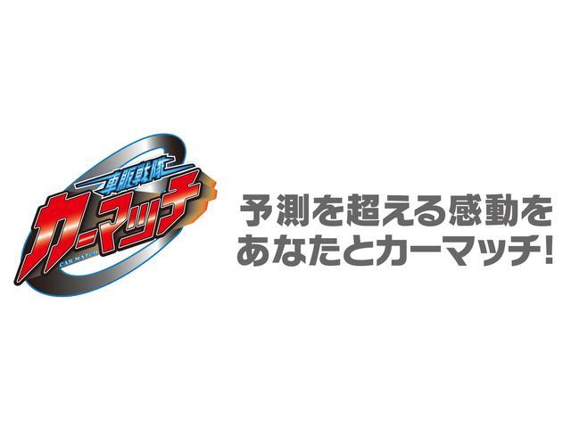 自社ローン専門店 カーマッチ香川坂出店(1枚目)