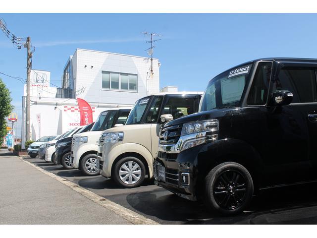 Honda Cars 愛媛 喜田村店(5枚目)