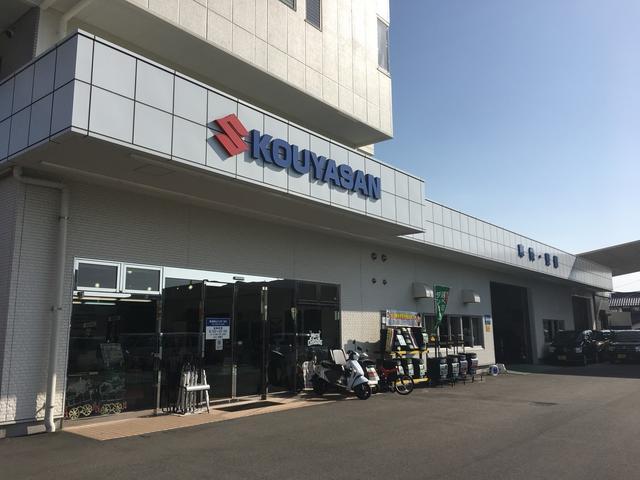 (株)高野山スズキ U'S STATION高野山(1枚目)