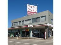 石川トヨタ自動車(株) 加賀店