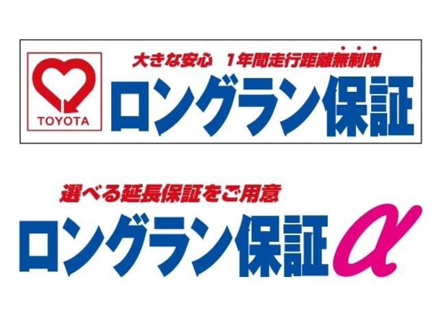 石川トヨタ自動車(株) 河北店(6枚目)