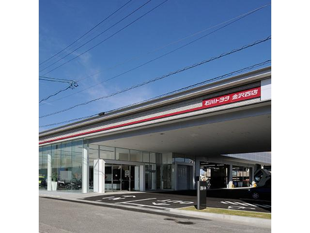 石川トヨタ自動車(株) 金沢西店