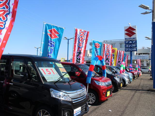 (株)スズキ自販長野 U's STATION青木島(1枚目)