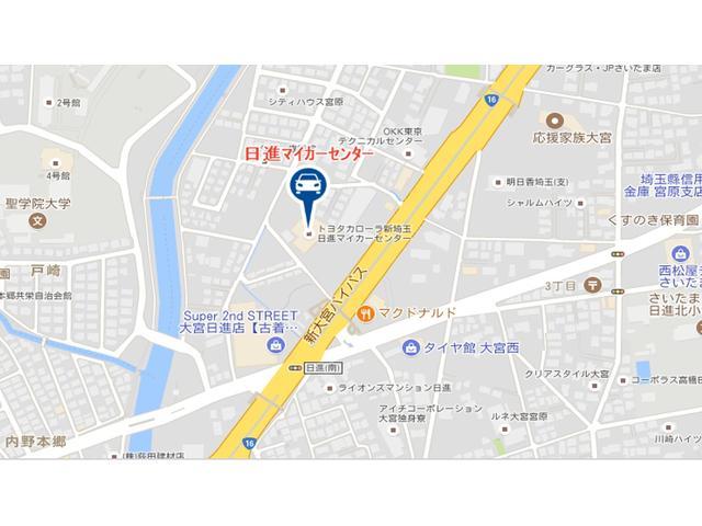 トヨタカローラ新埼玉(株) 日進マイカーセンター(5枚目)