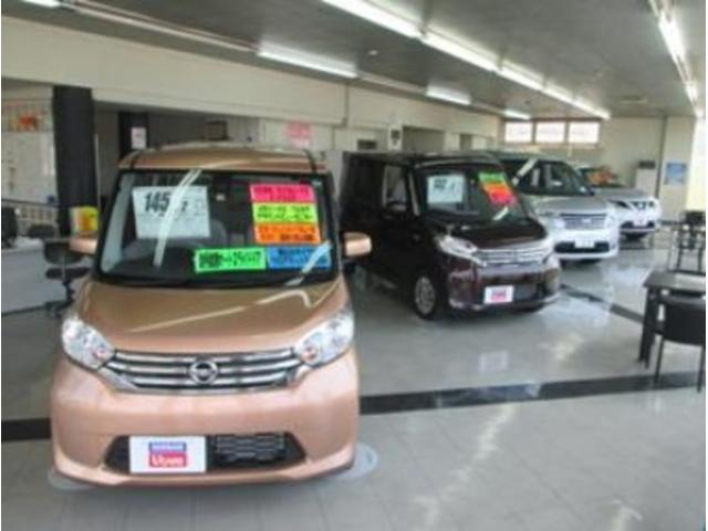 札幌日産自動車(株) くるまるく室蘭(3枚目)
