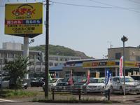札幌日産自動車(株) くるまるく室蘭