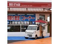 株式会社ビーステージ 早瀬店