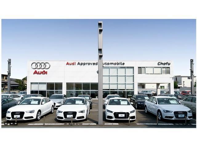 Audi Approved Automobile 調布 アウディジャパン販売(株)(1枚目)