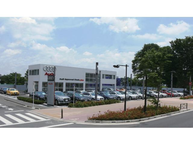 Audi Approved Automobile 調布 アウディジャパン販売(株)(6枚目)