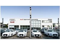 Audi Approved Automobile 調布 アウディジャパン販売(株)