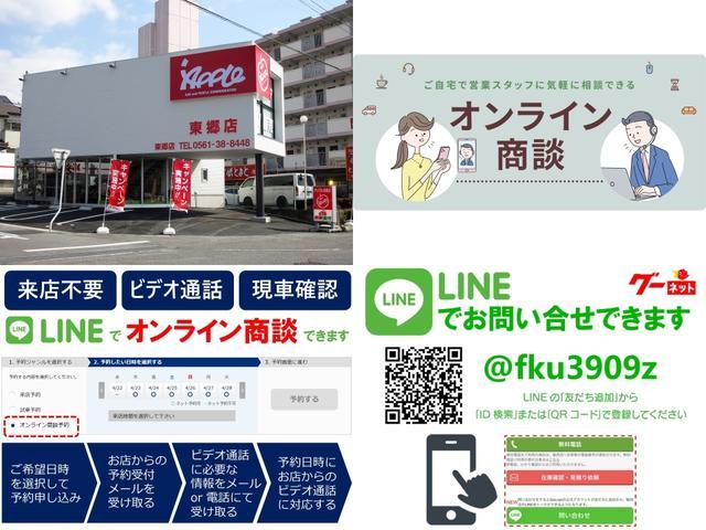 アップル東郷店(0枚目)