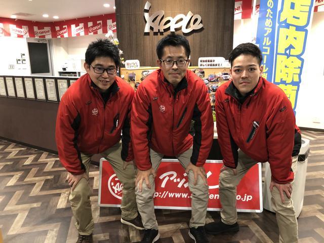 アップル東郷店(5枚目)
