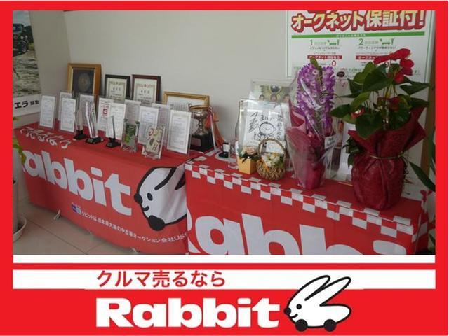映クラ(株) ラビット福山引野店(3枚目)