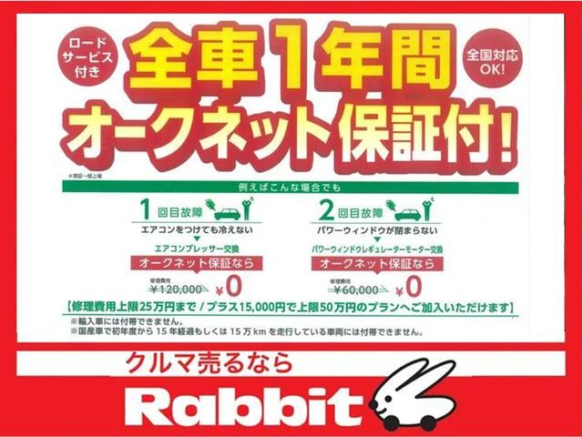 映クラ(株) ラビット福山引野店(6枚目)