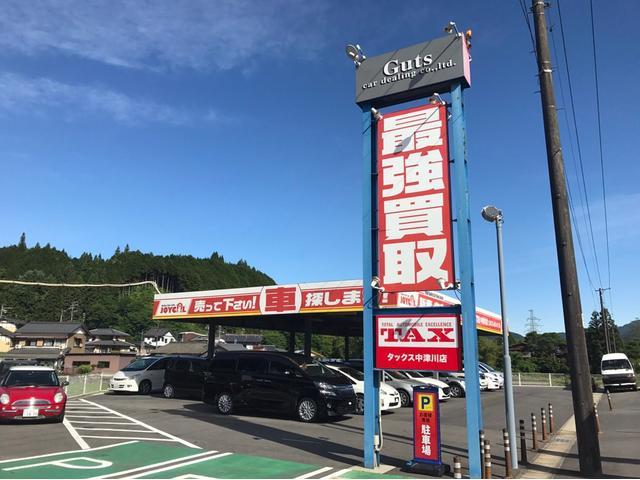 有限会社ガッツ(4枚目)