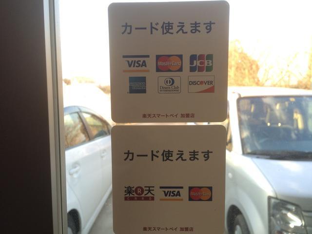 CAR SHOP 加平 カーショップカヘイ(2枚目)