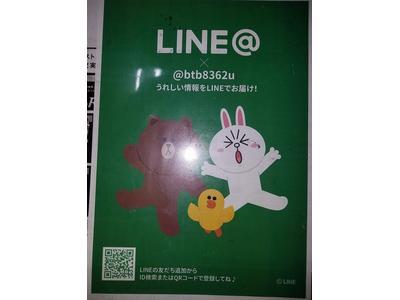 LINE@btb8362u