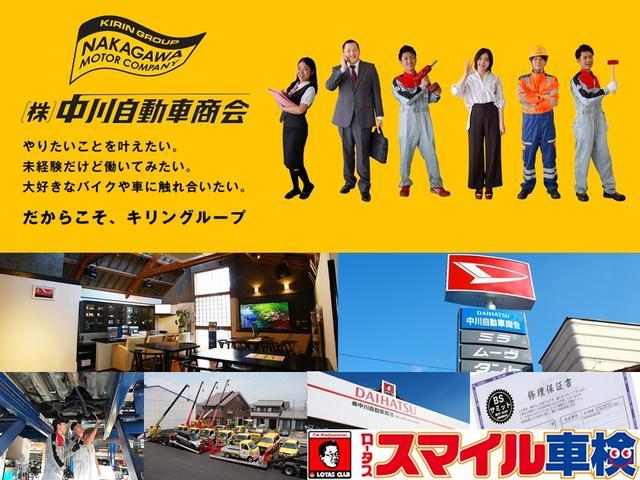 (株)中川自動車商会