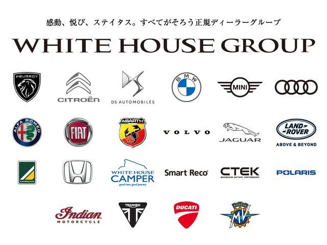 プジョー アプルーブドサイト東郷 株式会社ホワイトハウス(2枚目)