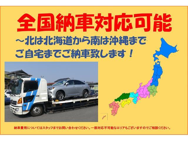 あなたの欲しい一台を日本全国に販売・納車可能!!