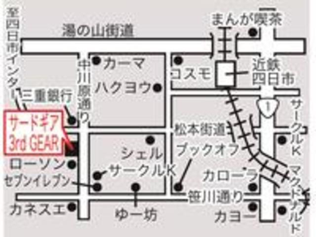 株式会社ときわ自動車 サードギア 3rd GEAR