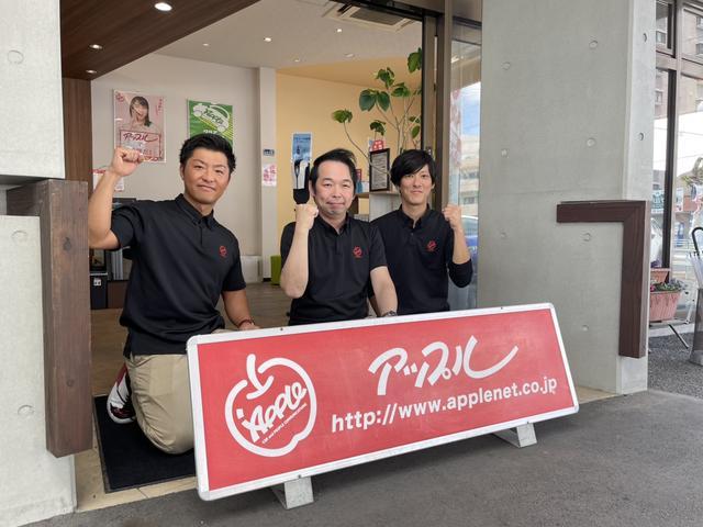 アップル千種竹越店
