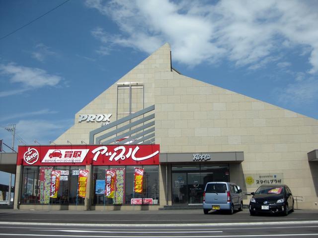 ダンプ・トラック・バス専門店 アップル弥富R23店