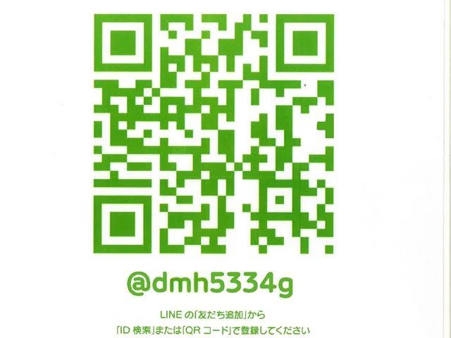 ダンプ・トラック・バス専門店 アップル弥富R23店(3枚目)