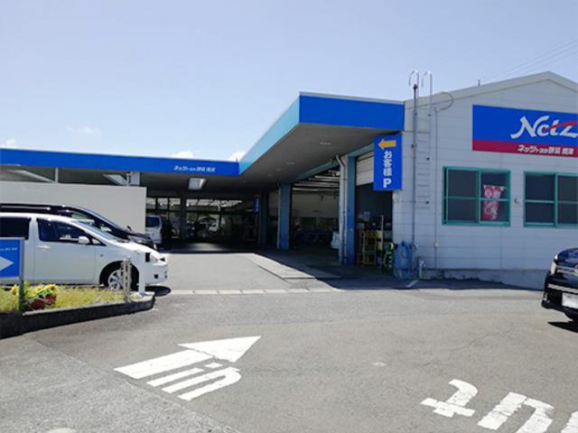 ネッツトヨタ静浜(株) 焼津店
