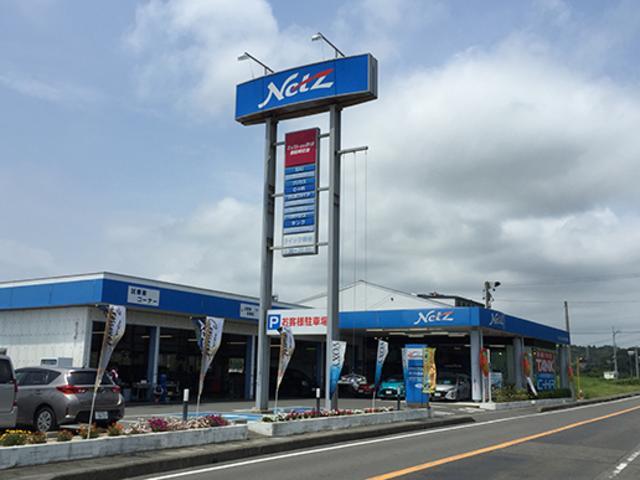 ネッツトヨタ静浜(株) 御前崎佐倉店