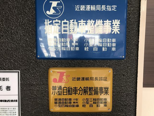 国土交通省運輸支局に認められた指定工場です!
