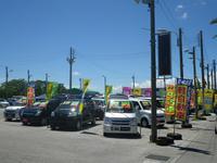 沖縄県中頭郡読谷村の中古車販売店のキャンペーン値引き情報なら喜納モータース 読谷支店