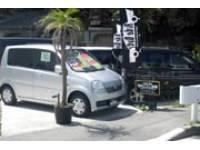 沖縄の中古車販売店ならRIDE OVER サテライト店