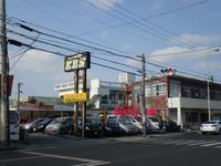 宜野湾店では乗用車を中心に展示しております♪ オートショップKEN是非ご来場、ご連絡お待ちしてます