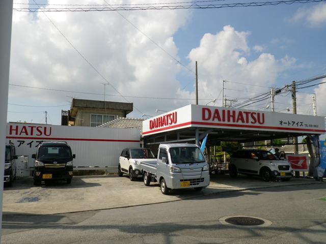 写真:沖縄 沖縄市オートアイズ 店舗詳細