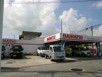 沖縄県沖縄市の中古車販売店のキャンペーン値引き情報ならオートアイズ