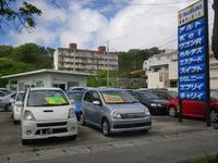 沖縄の中古車販売店なら宮城モータース