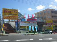 沖縄の中古車販売店 ヒーローモータース