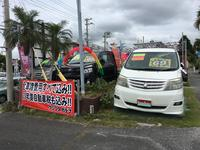 沖縄県中頭郡嘉手納町の中古車販売店のキャンペーン値引き情報ならケンプスカデナ