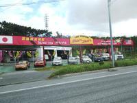 沖縄の中古車販売店ならカーステーションBANBAN ライカム店
