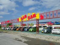 沖縄の中古車販売店 カーステーションBANBAN 豊見城店