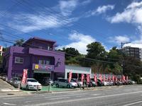 沖縄の中古車販売店 てぃだおーと