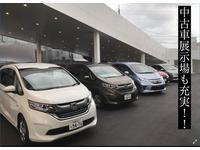 中古車は約20台展示しております。軽自動車、ハイブリッドカーなど幅広いタイプを取り揃えております。