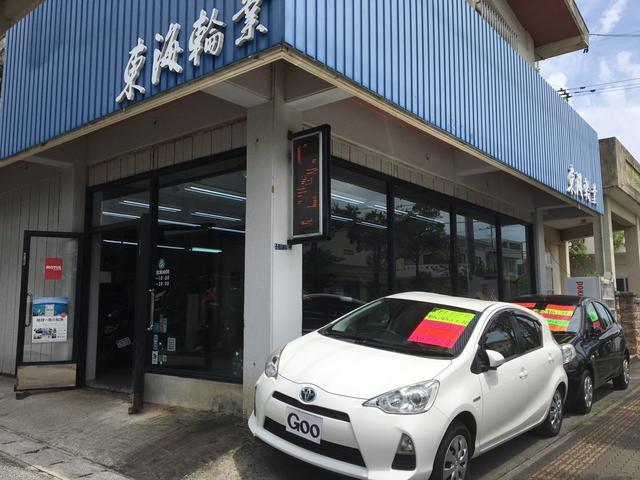 写真:沖縄 沖縄市東海輪業 店舗詳細