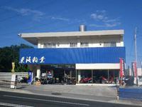 当店は沖縄市内3か所の店舗・展示場にて車両を販売しております。