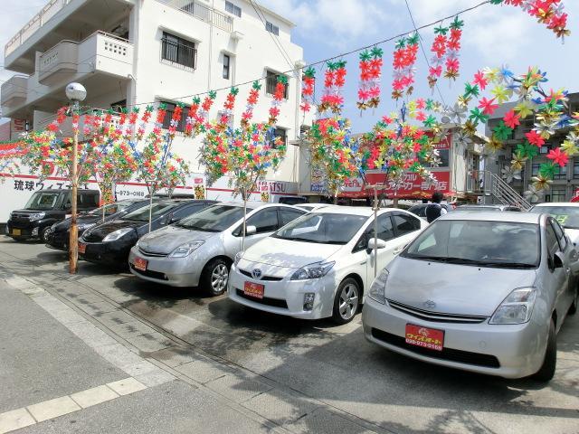 写真:沖縄 うるま市琉球ウィズオート -沖縄 車買取MAX- 店舗詳細