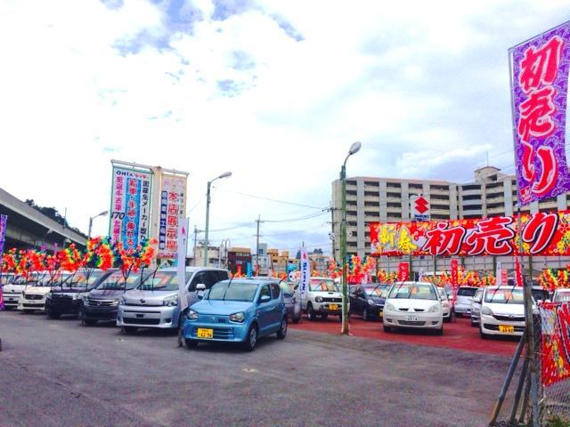 写真:沖縄 島尻郡八重瀬町ラッキー自動車商会 本店 店舗詳細